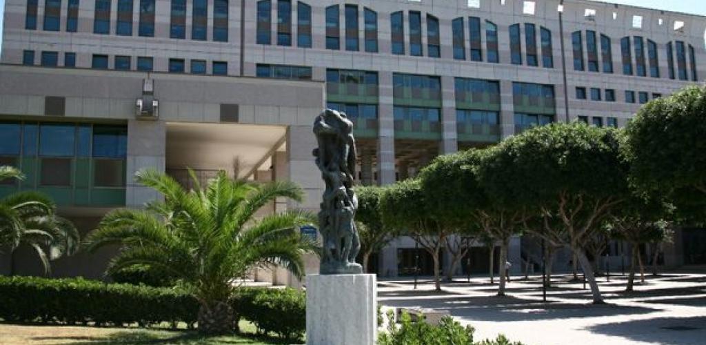 Foto carousel del Tribunale di Reggio Calabria